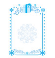beautiful snowflakes frame background vector image