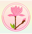 circle icon with magnolia flower vector image vector image