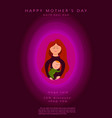 Mother silhouette with her bacard happy mot