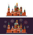welcome to russia st basil s cathedral on red vector image