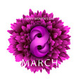 8 march happy women is day integrated text holiday