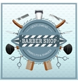 Barber Shop Realistic Concept vector image vector image
