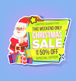 christmas big sale sticker santa claus vector image