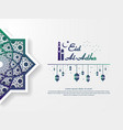 eid al adha mubarak greeting design abstract vector image vector image