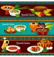 spanish cuisine restaurant dinner banner set vector image vector image