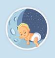 cute basleeping cartoon vector image