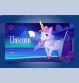 cute unicorn at night ocean shore cartoon landing vector image