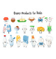 dairy products for kids vector image vector image