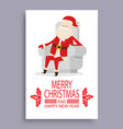 merry christmas cover santa vector image vector image