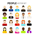 various cartoon people vector image
