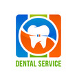 dental service icon with stylized tooth symbol vector image