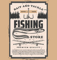 eel fishing club fisher big catch bait and tackle vector image vector image