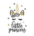 little prince text vector image vector image