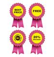 Silk award badges vector image vector image