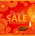 amazing diwali sale festival voucher background vector image vector image
