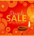 amazing diwali sale festival voucher background vector image vector image