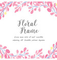 floral frame beautiful wreath vector image