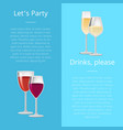 lets party drink please poster pair glasses vector image vector image