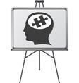 puzzle brain vector image vector image