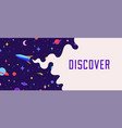universe motivation banner with universe cosmos vector image vector image