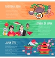 Japanese Life Style Horizontal Banners Set vector image vector image