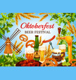 oktoberfest festival bavarian craft beer vector image