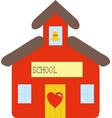 school building cartoon eps 10 vector image vector image