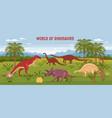 wild dinosaur world background vector image