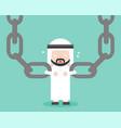 arab businessman and big chain flat design vector image vector image