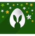 Easter egg bunny ears vector image vector image