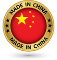 Made in China gold label vector image vector image