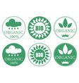 Organic Icon Set vector image vector image