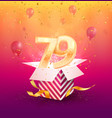 79th years anniversary design element vector image vector image