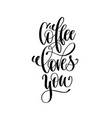 coffee loves you hand lettering inscription vector image vector image
