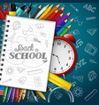 shcool whiteboard background with school supplies vector image