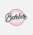 barber shop lettering logo vector image