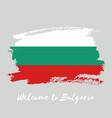 bulgaria watercolor national country flag icon vector image vector image
