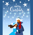 couple winter vector image vector image