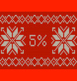 christmas sale banner template eps 10 vector image