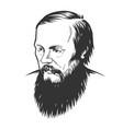 dostoevsky fyodor mikhaylovich vector image vector image