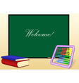 educational books vector image vector image