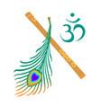 krishna symbol vector image vector image