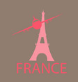 simple eiffel tower clip art with plane logo vector image