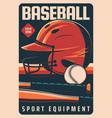 baseball sport and players equipment bat and ball