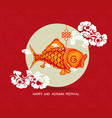 chinese carp lantern colorful happy mid autumn vector image vector image
