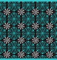 christmas seamless pattern geometric texture with vector image vector image
