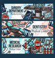 medical center promo banners sketch style vector image vector image