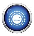 Volume control icon vector image vector image