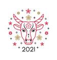Lunar new year 2021