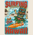 surfing vintage colorful poster vector image vector image